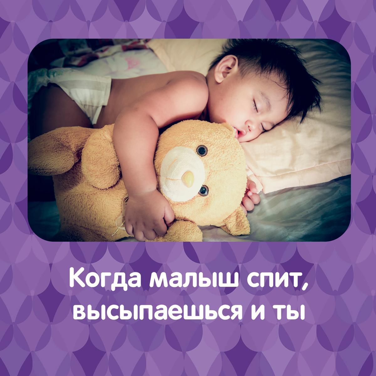 JOHNSON'S® Детская присыпка для тела «Перед сном»