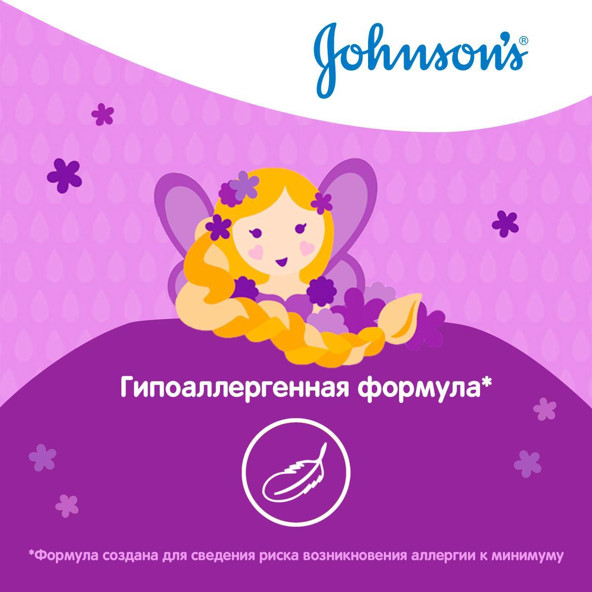 JOHNSON'S® Детский шампунь для волос «Сильные локоны»