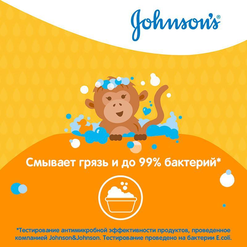 JOHNSON'S® Kids Детский гель для душа