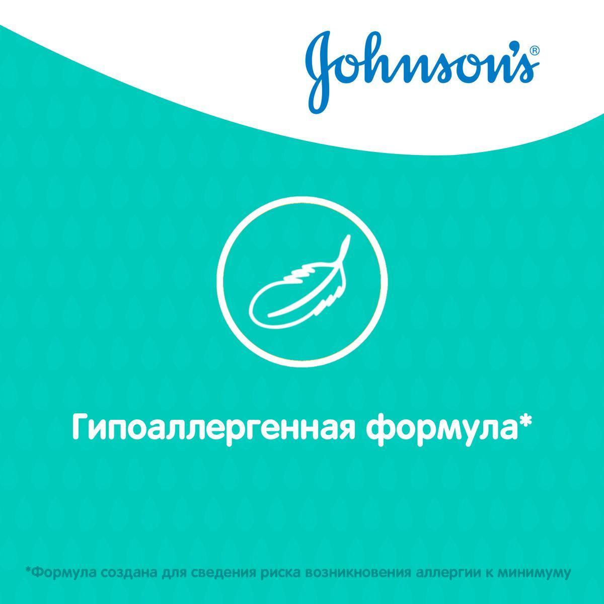 JOHNSON'S® Детский мягкий гель для мытья и купания с экстрактом ромашки