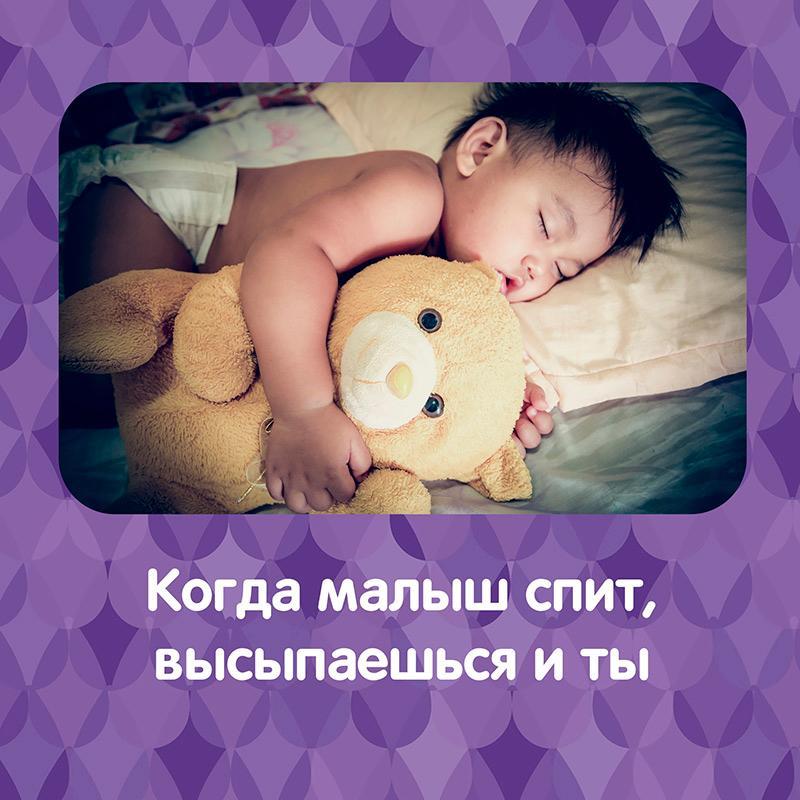 JOHNSON'S® Детское молочко «Перед сном»