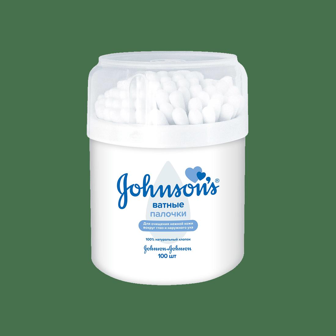 ватные палочки Johnson's®: вид спереди