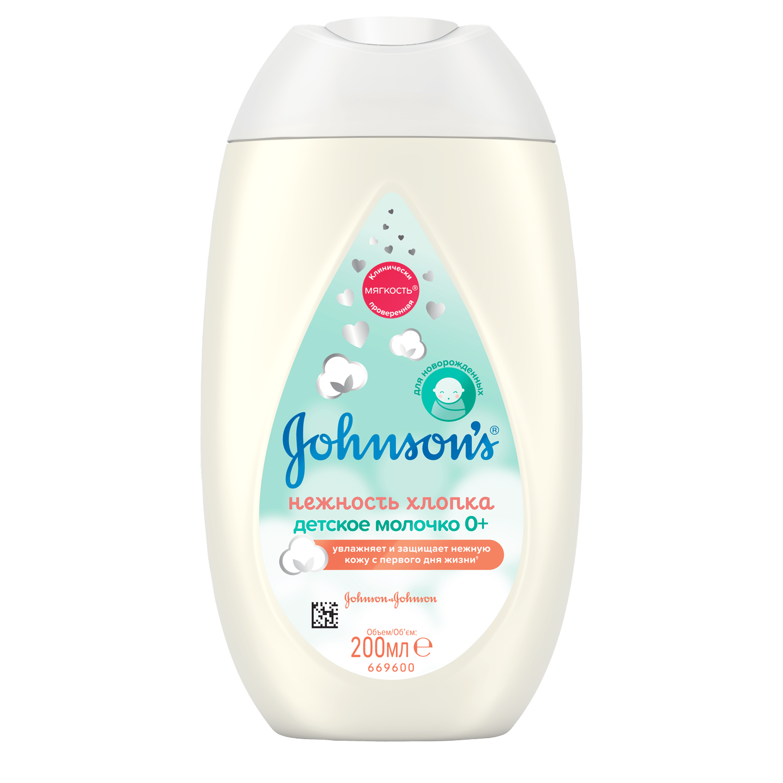 Детское молочко для лица и тела Johnson's®: лицевая сторона