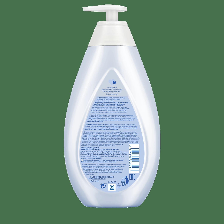 Детский крем-гель для купания «Интенсивное увлажнение» Johnson's®: состав