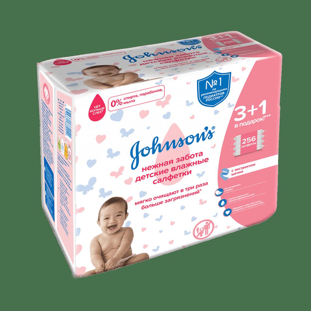 JOHNSON'S® Детские влажные салфетки «Нежная забота» 256 шт.