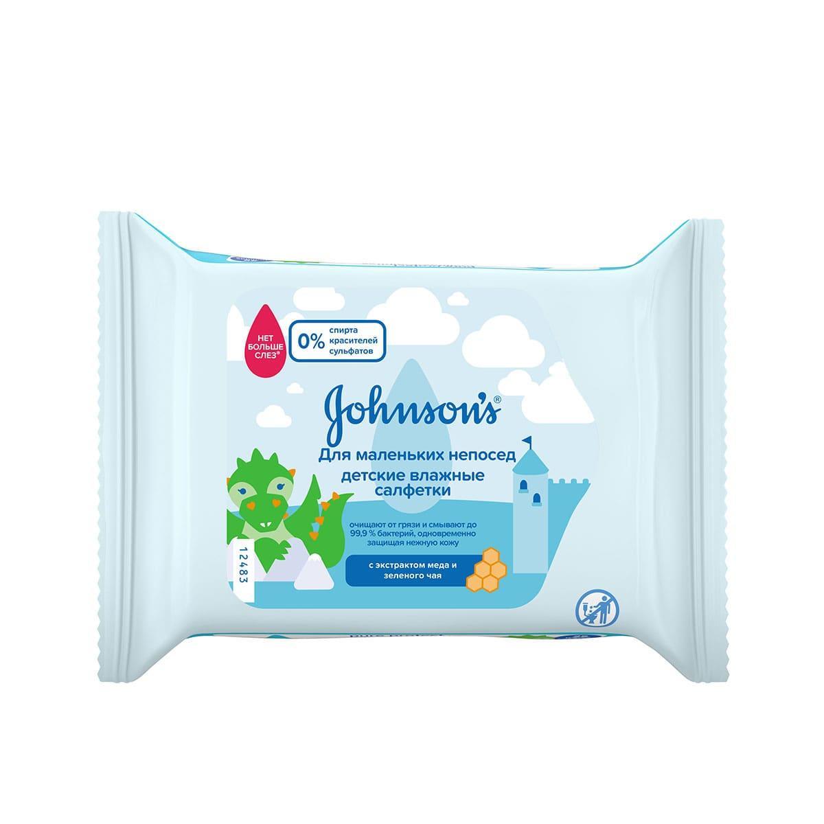 Детские влажные салфетки «Для маленьких непосед» Johnson's®: лицевая сторона