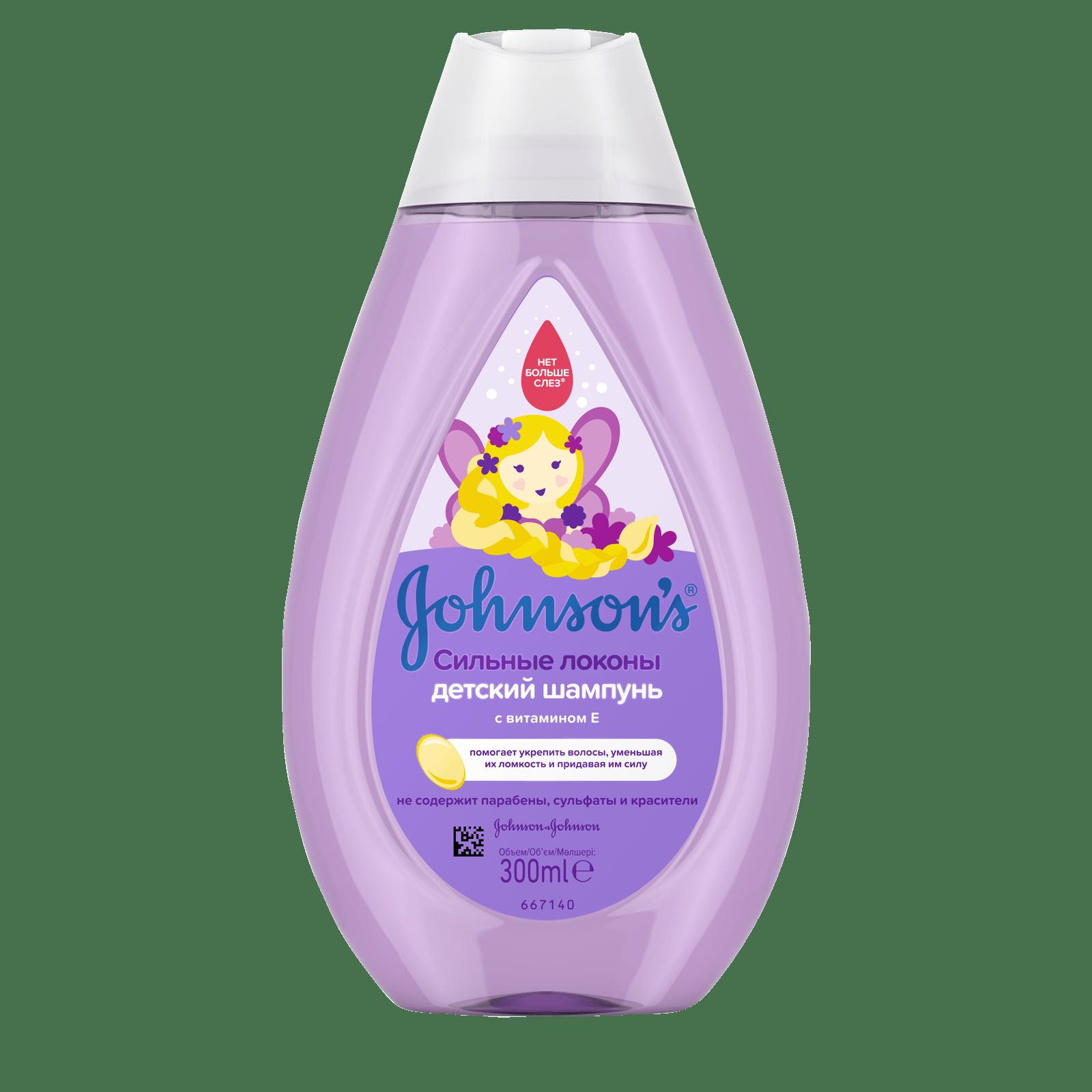 Детский шампунь для волос «Сильные локоны» Johnson's®: лицевая сторона