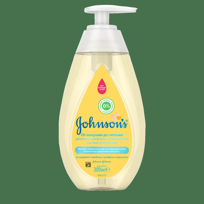 Детский шампунь и пенка для мытья и купания «От макушки до пяточек» Johnson's®: лицевая сторона
