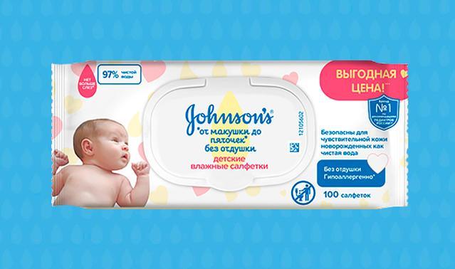 JOHNSON'S® Детские влажные салфетки «От макушки до пяточек»