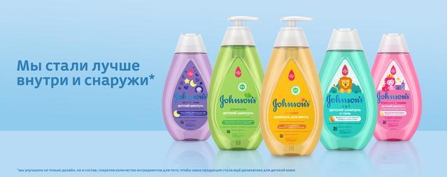 Продукция Johnsons
