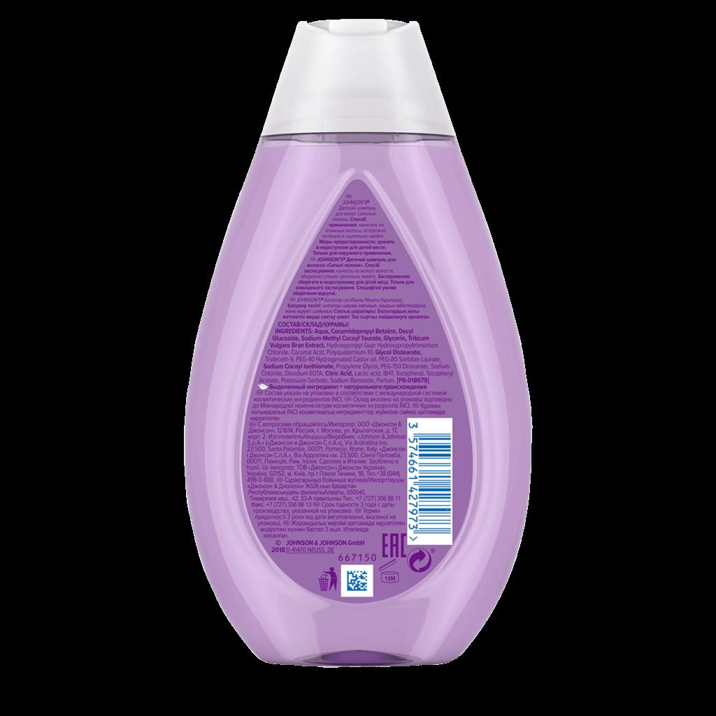 Детский шампунь для волос «Сильные локоны» Johnson's®