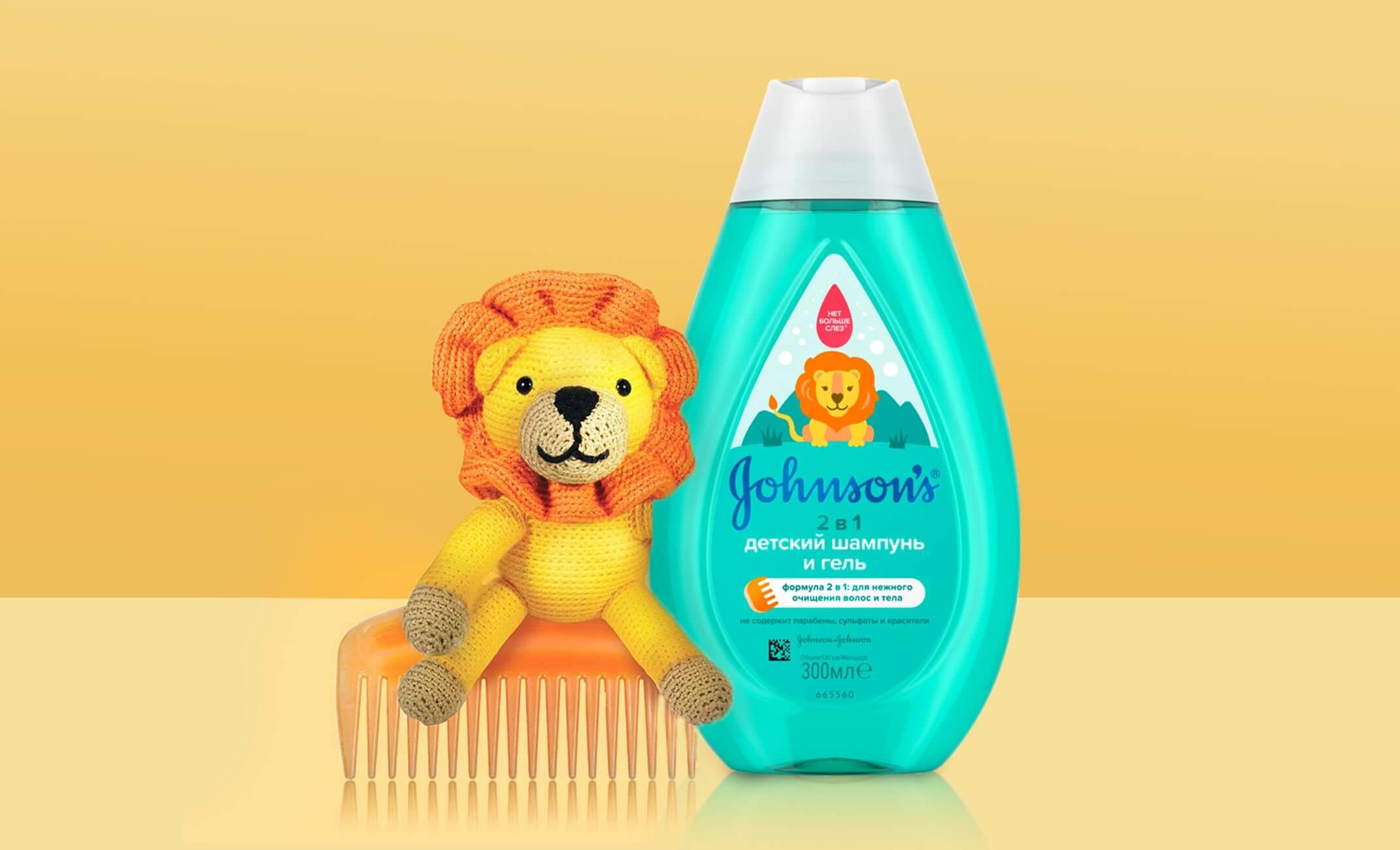 «Линейка по уходу за волосами Johnson's® «Блестящие локоны»  и Johnson's® «Сильные локоны»  для детей от 1 года»
